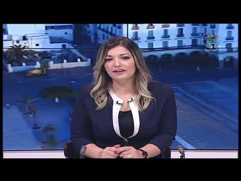 الجزائرية الثالثة للتلفزيون الجزائري نشرة أخبار الحادية عشرة ليوم الإثنين  2019.09.30