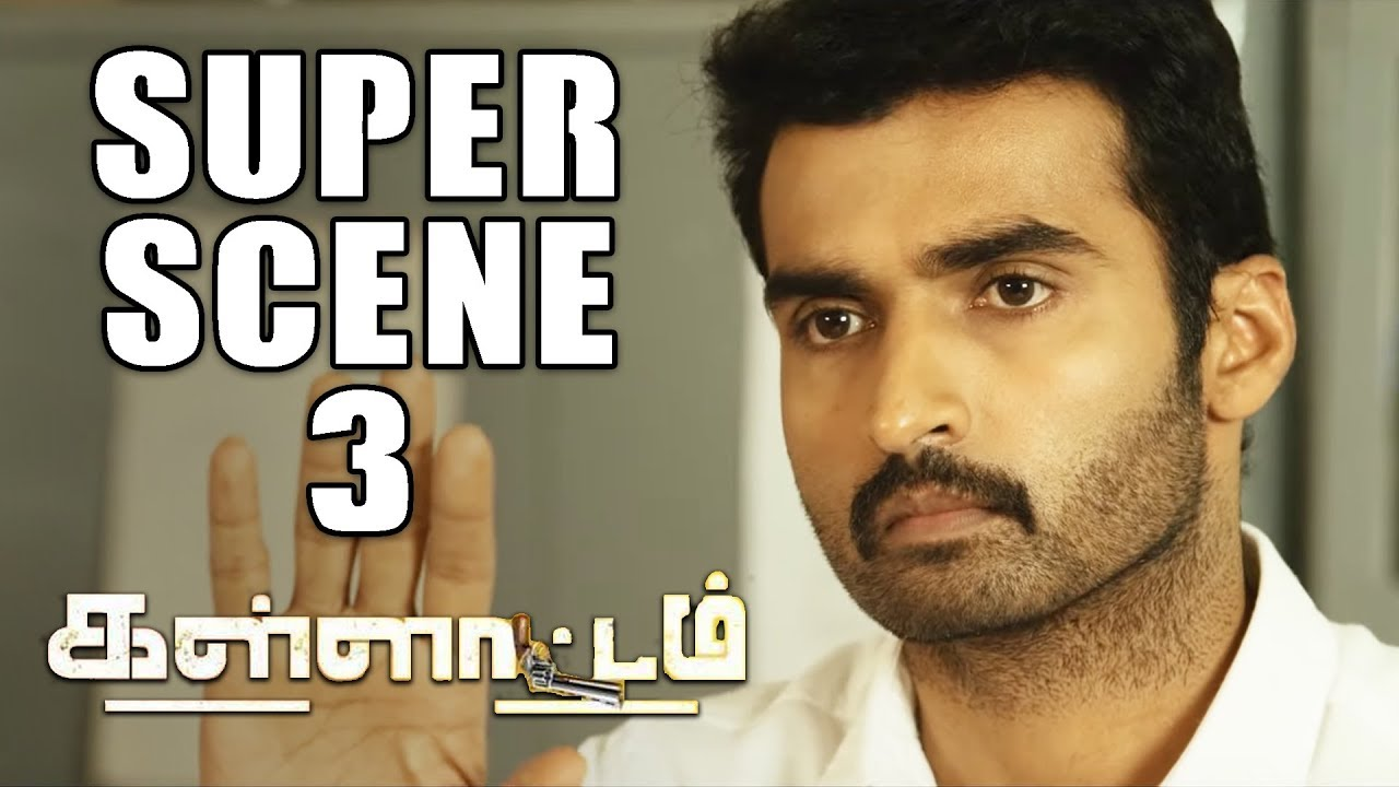 Kallattam - Super Scene 3 | Tamil Movie | Nandha | Richard Rishi | Ilavarasu
