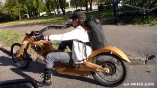Деревянный велосипед с мотором в Одессе(Деревянный велосипед с мотором в Одессе., 2013-05-07T15:47:55.000Z)