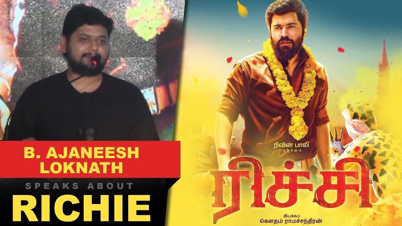 B Ajaneesh Loknath About The Movie @ Richie Audio Launch | Cast N ...