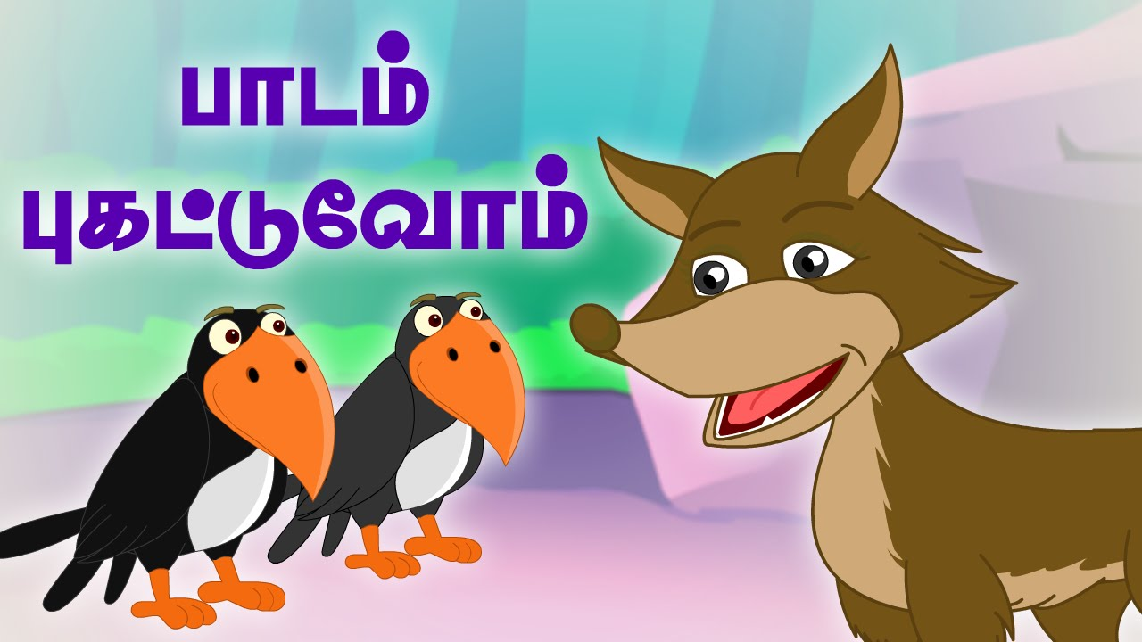tamil moral stories for kids   youtube