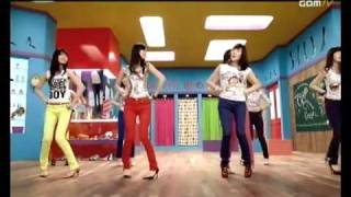 Gambar cover [HQ] SNSD - Gee - Dance Version (with original background)