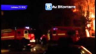 На улице Ленина вспыхнул деревянный дом. Место происшествия 06.10.2014