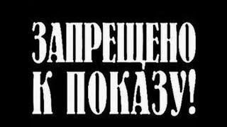ВСЯ ПРАВДА НОРД ОСТ  ЗАПРЕЩЕННЫЙ ФИЛЬМ В РОССИИ  СЕКРЕТНЫЕ КАДРЫ! ДОКУМЕНТАЛЬНЫЙ ФИЛЬМ  ТАЙНА