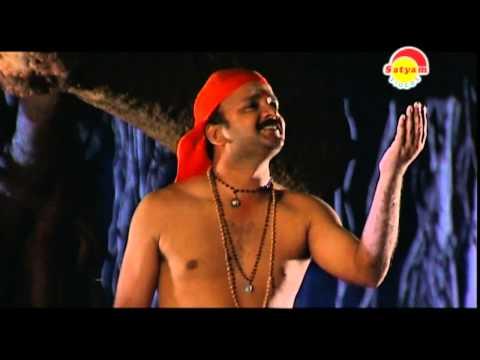 Swamiyappa - Swamigeetham