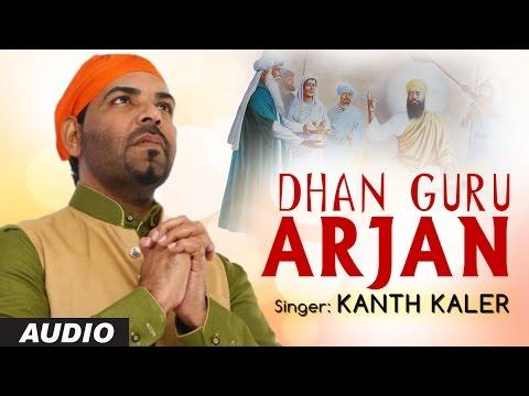 DHAN GURU ARJUN - KANTH KALER || PUNJABI DEVOTIONAL || SOLO ||