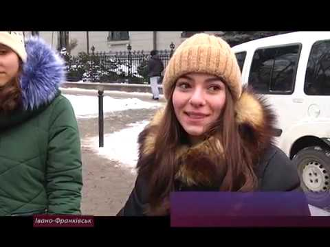 Івано-Франківці відзначили 100-річчя проголошення Акту Злуки