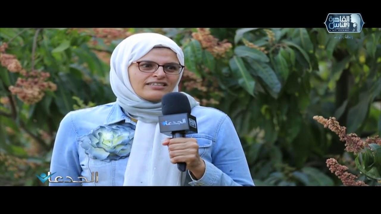 الجدعان يرصد قصة نجاح المهندسة ريهام جاد ملكة المانجو في مصر