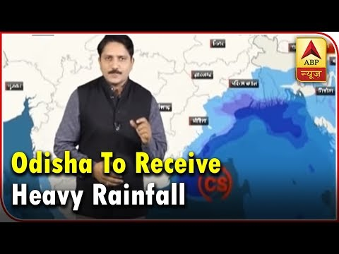 Skymet Weather Bulletin: Odisha To Receive Heavy Rainfall Due To Cyclone Titli | ABP News