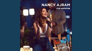 Ya Ghali / Helm El Banat / Badna Nwalee El Jaw (Live Concert)