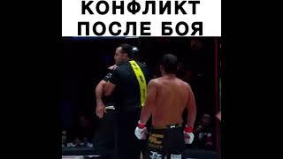 Конфликт после боя!🦅
