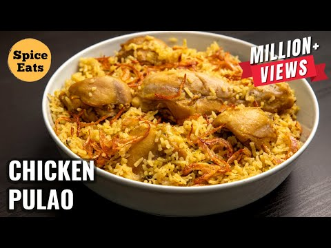 SIMPLE AND EASY CHICKEN PULAO | INDIAN CHICKEN RICE BOWL RECIPE
