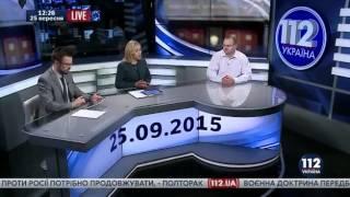 Политолог Михаил Дяденко – гость 112 Украина, 25 09 2015   1