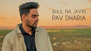 Pav Dharia Bhul Na Javin COVER.mp3