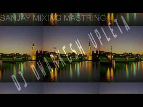 Teri Aakhya Ka Yo Kajal  Dj Dwarkesh Sanjay Mixing Mastering 8171003617