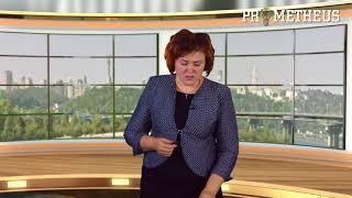 ЗНО  ІСТОРІЯ УКРАЇНИ  9 КЛАС   Українські землі наприкінці ХVІІІ – у першій половині ХІХ ст  Лекція