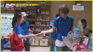 [RUNNINGMAN THE LEGEND] [EP 353 Jeon Yul Mi Gung2]   What did Kwang Su give So Min?(ENG SUB)