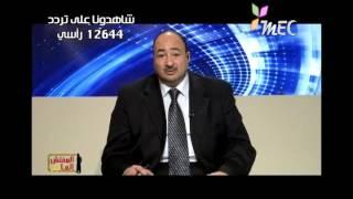خبير أمني يكشف أسباب تراجع السياحة في مصر(فيديو)