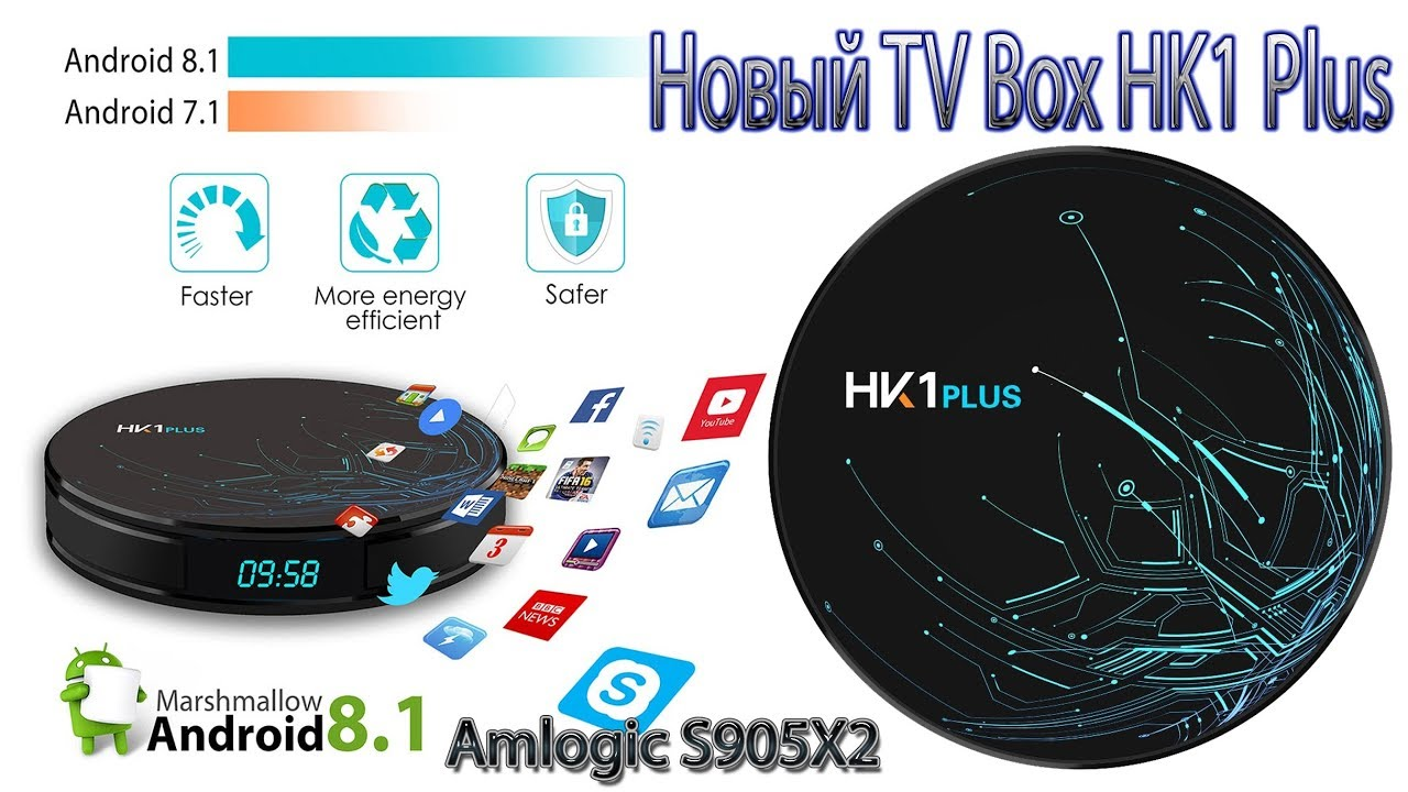 HK1 PLUS(4PCS) Sale For Malaysia Only | IPTV FOR ANDROID TV BOX