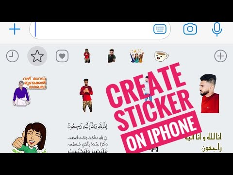 Create Whatsapp Sticker On IPhone