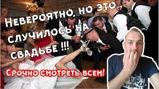 Андрей+Алеся. Свадьба 2018 г.Бобруйск