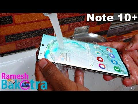 Samsung Galaxy Note 10 Plus Water Test