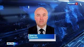Глава администрации города Гуково подал в отставку