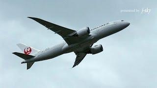 [HD] ANA x JAL BOEING 787 DREAMLINER #10 JAL 787 at Narita Airport