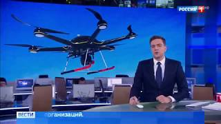 видео Гибридный квадрокоптер Yeair с двигателем внутреннего сгорания