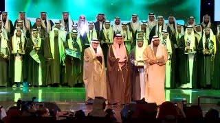 تكريم مرشد ومدير المدارس في حفل جائزة التعليم للتميز في دورتها السادسة