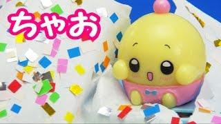 ちゃお  お掃除ロボ CHI 01 史上初家電!プリプリちぃちゃん TVアニメ 夢のロボカワ