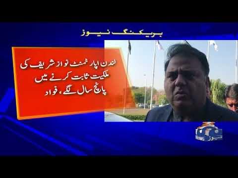Nawaz Sharif Ko Kabul Bhi Jana Hota Ba-Rasta London Jatey They, Fawad Ch