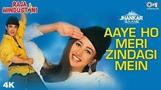 Aaye Ho Meri Zindagi Mein (Jhankar) - Raja Hindustani | Udit Narayan | Aamir Khan, Karisma Kapoor