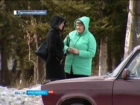 интим знакомства в красноярском крае