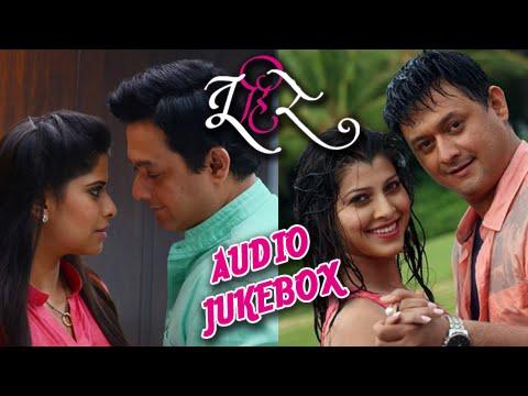 Tu Hi Re | All Songs | Audio Jukebox |  Swwapnil Joshi, Sai Tamhankar & Tejaswini Pandit