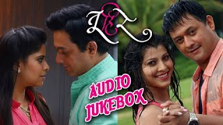 Tu Hi Re | All Songs | Audio Jukebox |  Swwapnil Joshi, Sai Tamhankar & Tejaswini Pandit