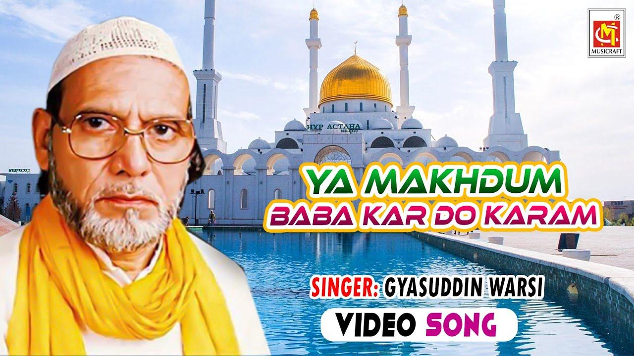 Gulzar Nazan Qawwali Mera Peer Jalali Hai Makhdoom Ali Mahimi Urs