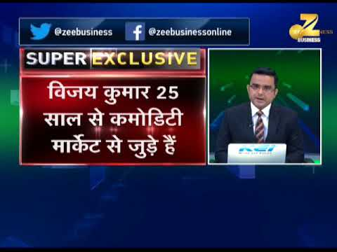 Commodities Live: Vijay Kumar might become new MD & CEO of NCDEX