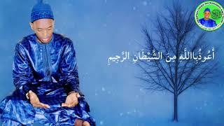 My gift for the new year. سورة المزمل