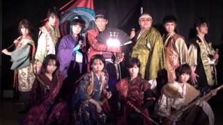 "Shinshu Ueda Samurai Performer Team ""Sanada Yukimura and His Ten Warriors"""