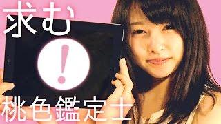さんデジ × 岡山広告温泉 「ニュースをつくろう。」第2弾動画 出演は「...