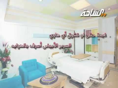 علاج أمي | كلمات / ناصر القحطاني | أداء / عبدالله النعمي