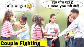 Couple fighting In Public Prank With twist ||Prank In India