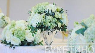 Украшение свадьбы цветами в ресторане Аист