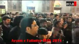 Ya Imam e Raza (a.s) by Mir HAssan Mir Ayyam e Fatimiya 2014