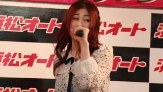 AiLi(永作あいり)【Shiny Star,Shiny Moon】@浜松オート20160514 永作あいり 検索動画 12