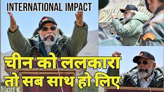 Modi ने China को ललकारा तो सारी दुनिया India के साथ हुई | India China Faceoff | PM in Leh Ladakh