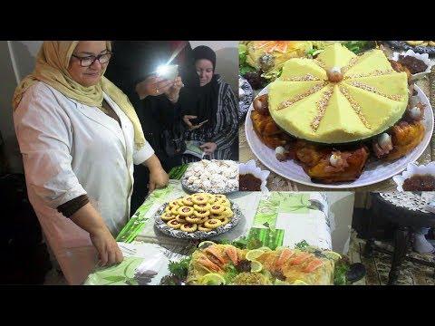 الدرس الثاني الخاص بأطباق الضيافة من منزل الطباخة المحترفة أمينة (جزء2)