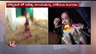 దిశ ఎన్ కౌంటర్ పై రెండో రోజు ముగిసినన NHRC విచారణ | V6 Telugu News