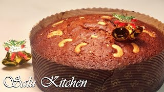 Christmas Special || Simple and Easy Plum Cake || Non Alcoholic #Christmas #PlumCake